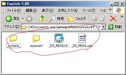 r4109kernel-2.jpg