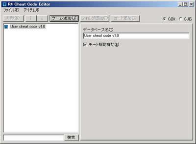 r4cce-1.jpg
