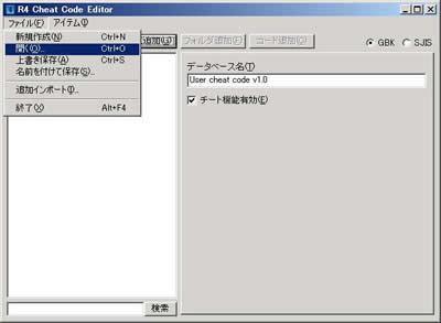 r4cce-open.jpg