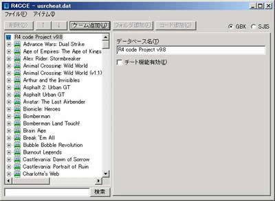 r4cce-openzumi.jpg