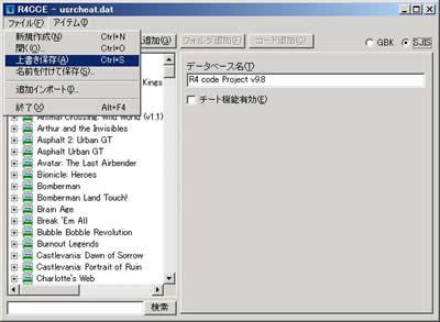 r4cce-save.jpg