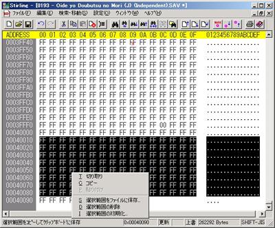 stir-copy-t.jpg