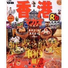 20070711094119.jpg
