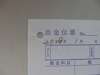 書けない・・・