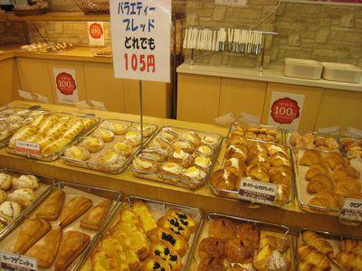 100円均一のパン屋