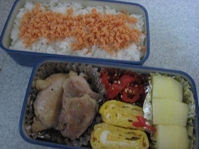 2011年12月5日のお弁当