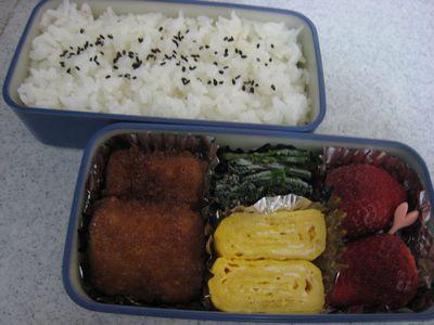 2011年12月16日のお弁当