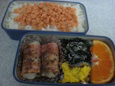 2012年1月23日のお弁当