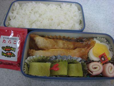 2012年1月24日のお弁当