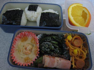 2012年1月25日のお弁当