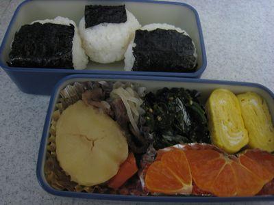 2012年1月30日のお弁当
