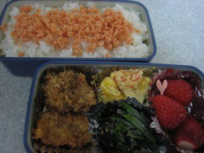 2012年2月29日のお弁当