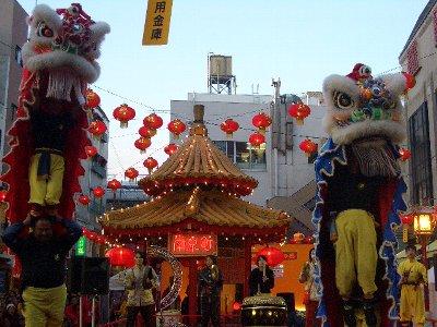 南京町(3)