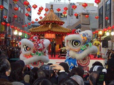 南京町(4)