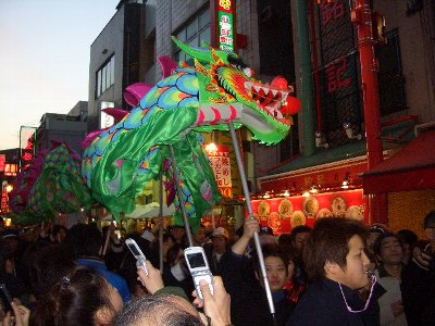南京町(5)