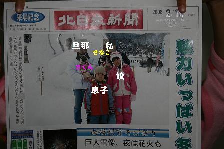 0211-01.jpg