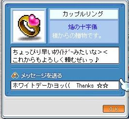 20070310020533.jpg