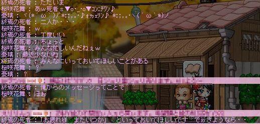 20070318101203.jpg