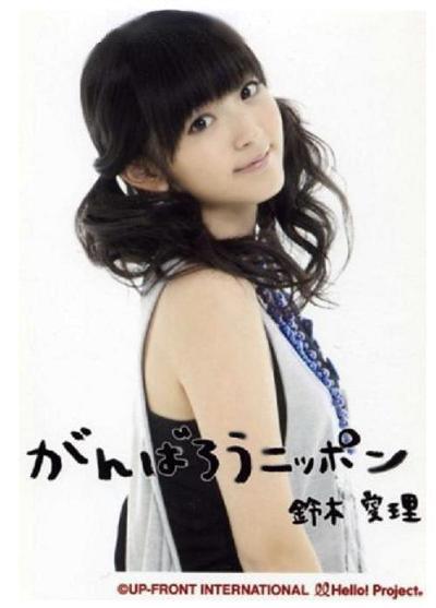 airi20110419 (1)