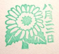 DSCN3821.jpg