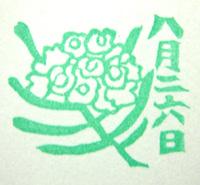 DSCN3834.jpg