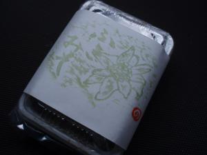 20110604手作りふき味噌