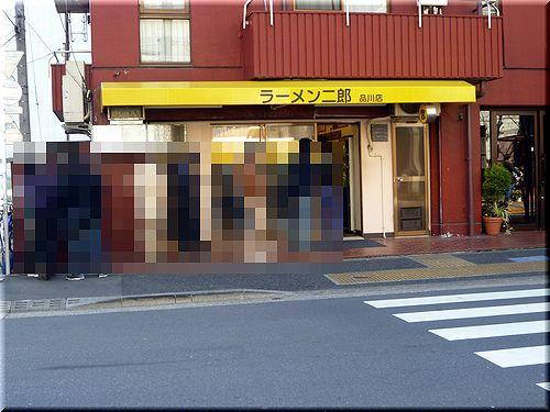 shinagawa1