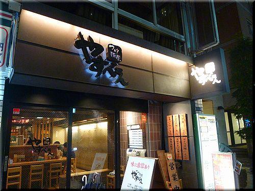 yasubee1