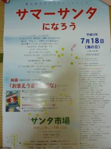 006_20110708185946.jpg