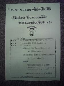 DVC00117.jpg