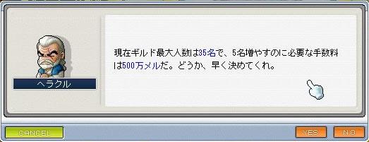 WS001096.jpg