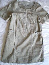 ジャンパースカート。