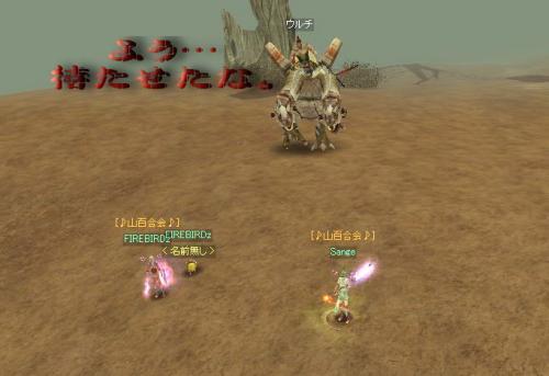 SRO[2007-12-13 01-32-18]_00