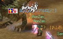 SRO[2007-12-13 02-02-31]_05