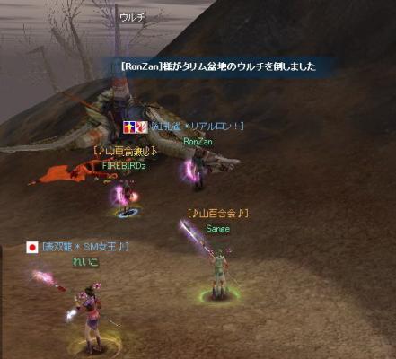 SRO[2007-12-13 02-23-04]_56