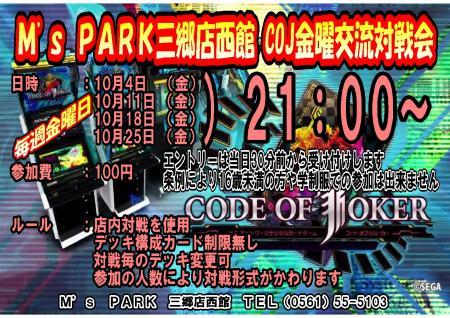 COJ螟ァ莨喟convert_20130930173052