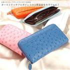 オーストリッチレッグの財布