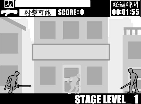 ステージ1の7