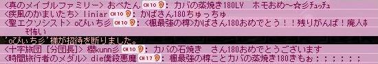 2011041503.jpg