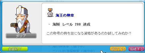 2011041506.jpg