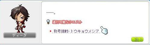 2011042603.jpg