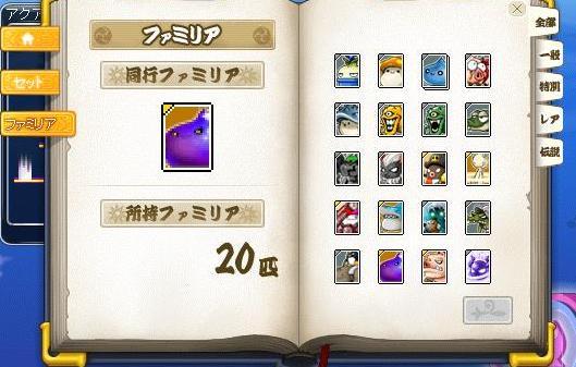 2011072006.jpg