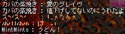 2011082805.jpg
