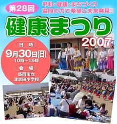 20070914104936.jpg