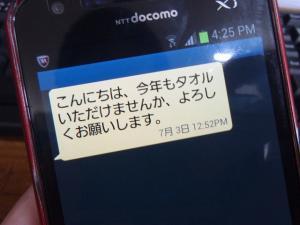 201307031.jpg