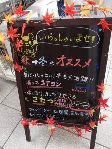 20130923_1543.jpg