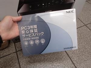 201310195.jpg