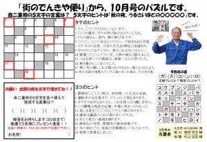 201310quiz.jpg