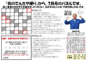 quiz201307.jpg