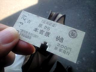 岳南鉄道吉原駅(その1)